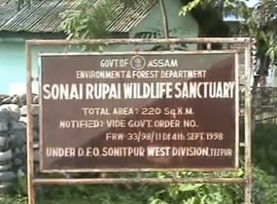 Sonai Rupai Wildlife Sanctuary