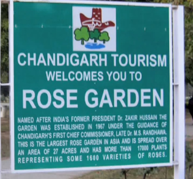 Rose Garden Chandigarh